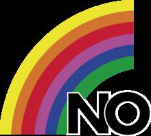 220px-Logo_NO_1988
